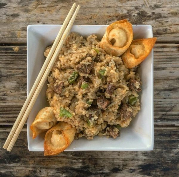 PHILLY CHEESESTEAK FRIED RICE